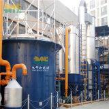 2020 New Energy Biomass Gasification Furnace with 500kw / 1MW / 5MW Steam Turbine Generator Set
