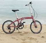 High Quality Wholesale Cheap 20 Inch China Folding Bike Bicycle