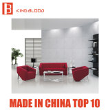 1+2+3 Style Factory Wholesale Price Office Leather Sofa