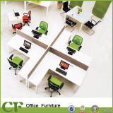2014 Fashion Design 4 Person Office Partition