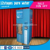Purified Water Vending Machines (A-151)