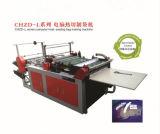 Computer Side Sealing Bag Making Machinery