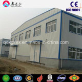 Custom Design Prefabricated Steel Structure Warehouse (SSW-34)