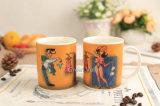 Cheap Bulk 11oz Funny Glossy Sublimation Magic Color Changing Mug