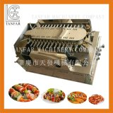 Auto High Quality Rotating Japanese-Style Electric Kebob Grill