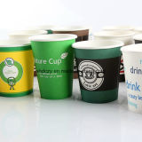 Wholesale Crafts with Good Price 9oz Single Wall Paper Cup