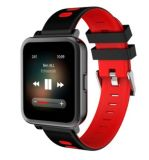 Smart Watch Plastic Case TPU Strap More Functions Monitor Sleep Heartrate (DC-1128)