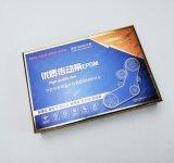 Custom Fancy Paper Box Waterproof Perfumes Cosmetics Package Paper Boxes