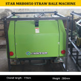 Ce ISO Certification Manufacturer Mini Round Straw Baler Mrb0850 Machine for Sale