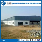 New Design Aluminium Agricultural Warehouse/ Steel Structure