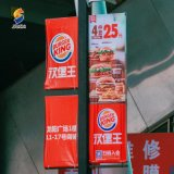 Custom Outdoor Wall Advertising Banner Flag Vertical Advertisement, Promotion Advertising Type Banners and Flags with Printing