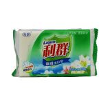 Competitive Hot-Selling Price Household Cheap Powerful Laundry Antiseptic Multipurpose Travel Natural Soap