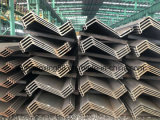 Sheet Pile Water-Stop Steel Sheet Pile