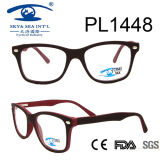 2017 Spring Hinge Cp Optical Glasses (PL1448)