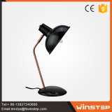 2017 Home Decorative 24V Black Table Lamp Made in China
