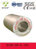 55% Al-Zn Alloy Steel Coil