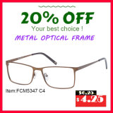 New Trend Wholesale Best Quality Metal Optical Frame (FCM5347)