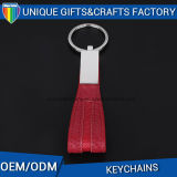 High Quality Leather Keychain for Wholesale