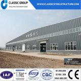 Prefab Galvanized Steel Structure Workshop