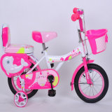 to Order Green Blue Red Children Bikes /Bicycles