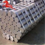 Anodized Aluminium Price Per Kg Aluminum Bar 6061