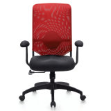 Hot Sale Metal Type Fabric Office Chair with Fixed Metal Armrests