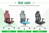 BIFMA Quality Reclining Mesh Executive Lumbar Supported Office Chair