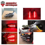 Fortuner 2016 on LED Car Auto Lamp Light Front & Rear