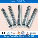 CuNi 90/10 Alloy Tube Seamless Copper Nickel Tube