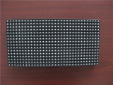 Outdoor RGB Hot Sale P8 SMD LED Display Module for Special Discount