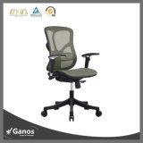 Modern Full Mesh Ergonomic Comfort Seating Staff Office Chair