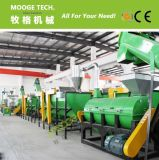 Pet Bottle Washing Recycling Line (300-5000kg/hr)