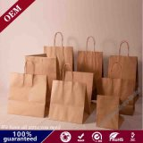Cheap Recycled Custom Logo Printed Grocery Shopping Packaging Craft Brown Kraft Paper Bag