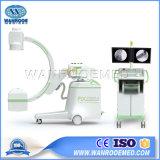 Plx7000A Hospital Digital Imaging System Medical X-ray Machine Equipment