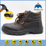 Work Shoes Rubber Outsole Safety Footwear Shoes with Embossed Leather