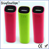 2600mAh Metal Power Bank with Power Button (XH-PB-073)