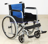 Best Best Wheelchair Price Only 32USD --35USD --- Sent Inquiry and Get Samples Free! !