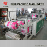 Plastic Chicken Bag Making Machine with Arc-Shape Bottom