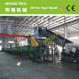 PP PE recycling machine