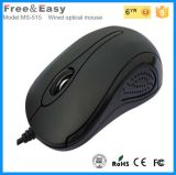 New OEM Brand Name 3D Wired Computer Mouse