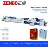 Sheet-Feeding Paper Bag Making Machine (ZB1200CT-430)