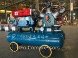 Cheap 5bar Portable Mobile Diesel Engine Air Compressor with Air Tank