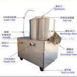 Vegetable Dewater Machine/Washing and Peeler Machine