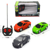 Best Selling Battery Operated Radio Control Cars