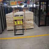 Popular Travertine Jade Marble Tile Design Beige Slab Stone