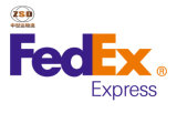 FedEx Agency From China to World