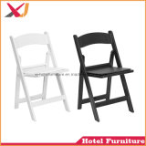Resin Plastic Wood Folding Beach Camping Chair for Wedding