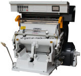 Program Control Foil Stamping and Cutting Machine (TYMK-750)