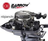 Earrow 5/15/25/30/HP Outboard Engine