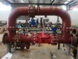 Fire Fighting Pretaction Dry Wet Alarm Deluge Valve